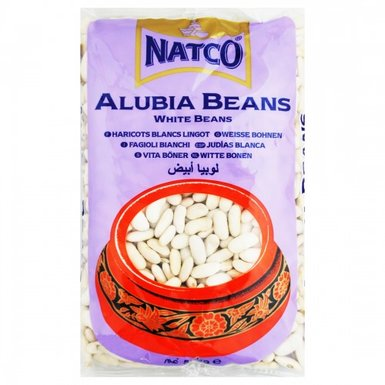 Alubia Beans
